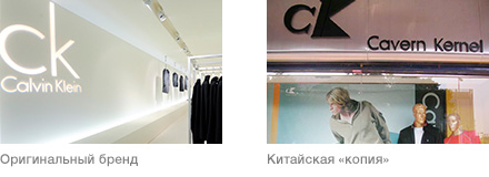 Изображение - Как заработать на продаже нижнего белья belye1
