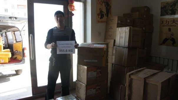 Наборы сумок из Китая оптом сервис карго доставки