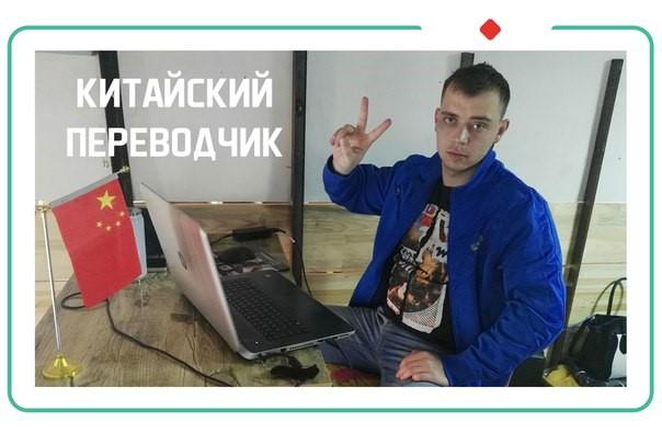 Телефоны из Китая без посредников доставка дешего в Россию