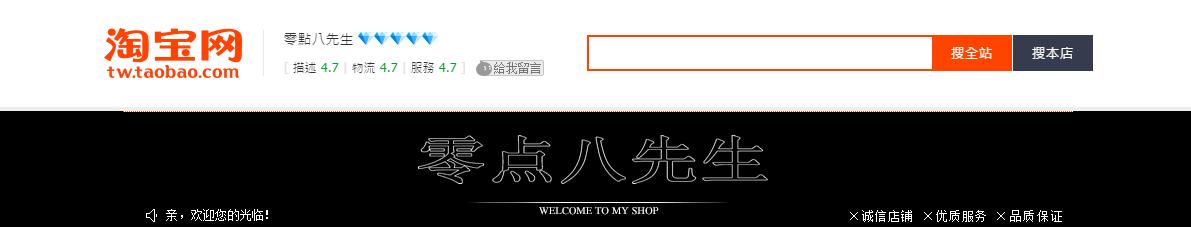 Магазин Umkao