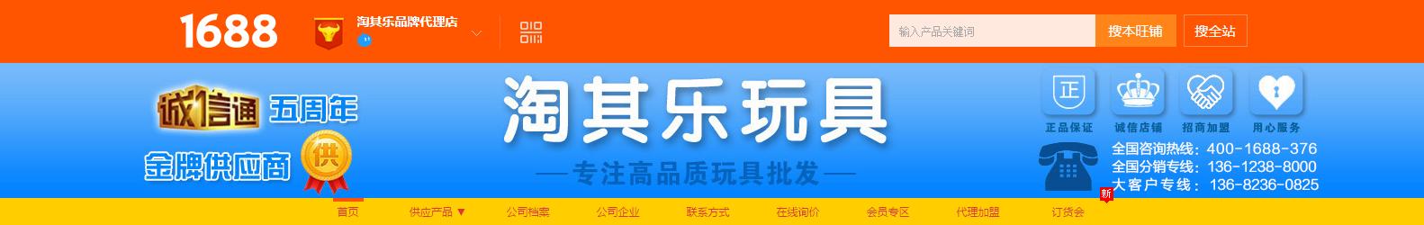 Магазин Taoqilewj
