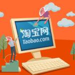 Как подобрать надежного продавца на ТаоБао?