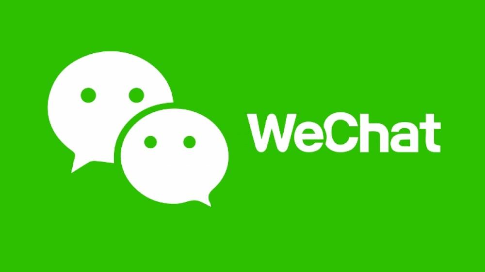 Популярный у китайцев мессенджер WeChat