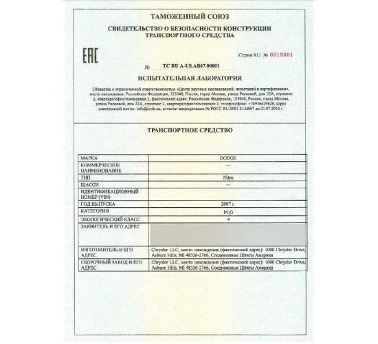 другие предусмотренные законом сертификаты, лицензии и разрешения по вашему запросу